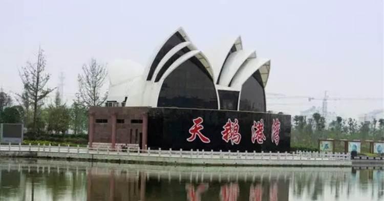 Chińska kopia opery w Sydney